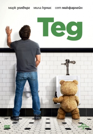 Ted 371x536