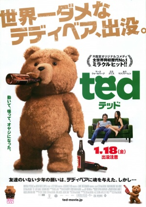 Ted 3530x5000