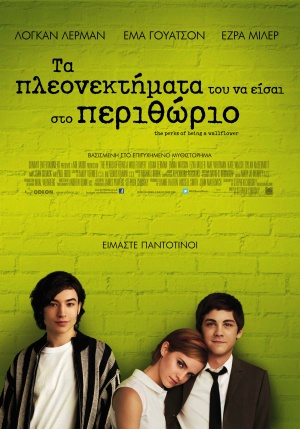 The Perks of Being a Wallflower 2067x2953