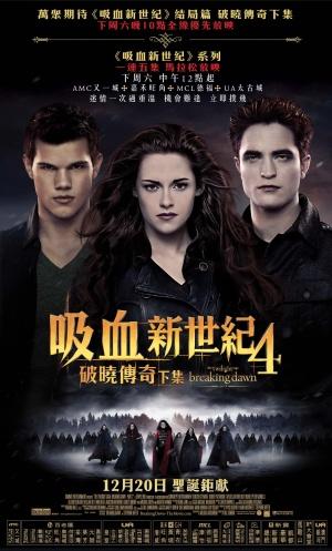 The Twilight Saga: Breaking Dawn - Part 2 1236x2048