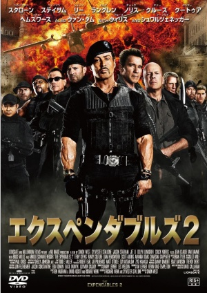The Expendables 2 Cover
