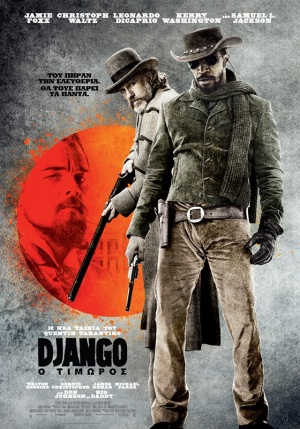 Django Unchained 560x800