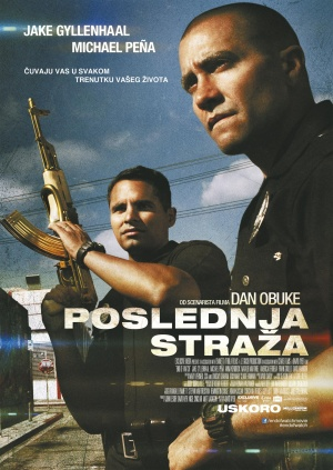 End of Watch 2000x2820