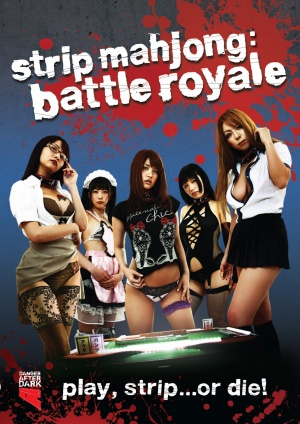 Strip Mahjong: Battle Royale Cover