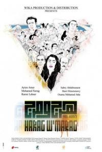 Harag W' Marag poster