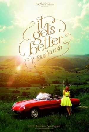 It Gets Better Poster