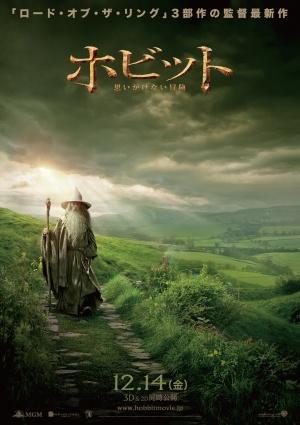 The Hobbit: An Unexpected Journey 1432x2027