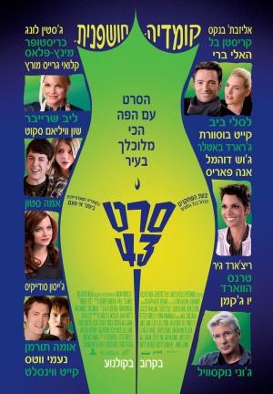 Movie 43 700x1007