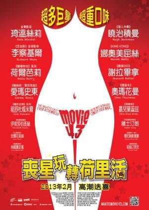 Movie 43 2025x2850