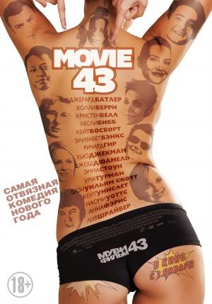 Movie 43 3500x5000