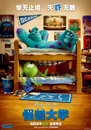 Monsters University 1240x1772