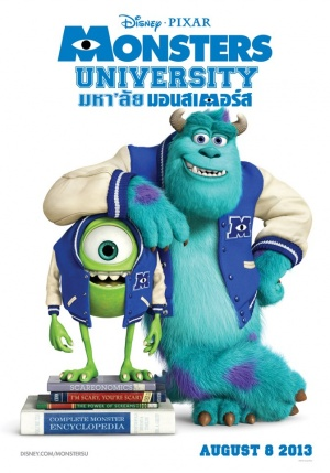 Monsters University 672x960