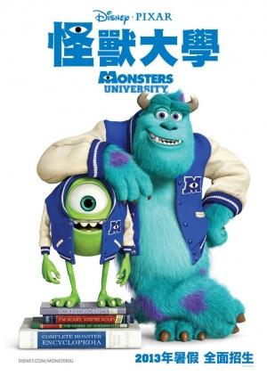 Monsters University 782x1100