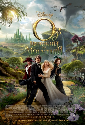 Oz the Great and Powerful 751x1100