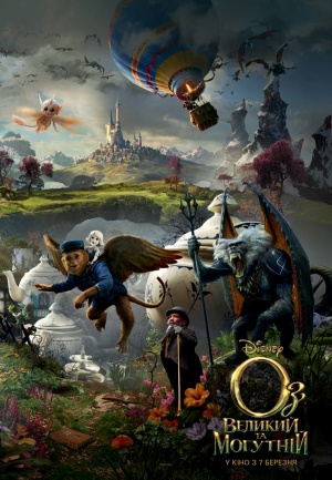Oz the Great and Powerful 762x1100