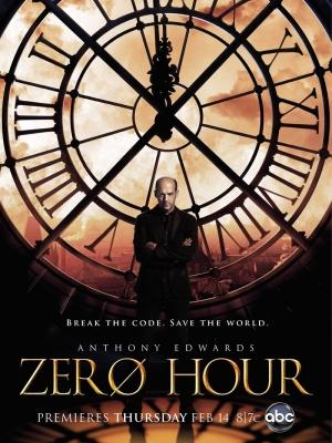 Zero Hour 800x1066