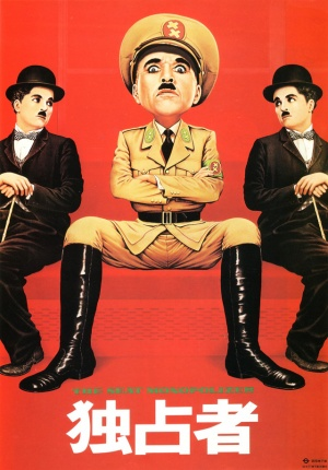 The Great Dictator 640x918