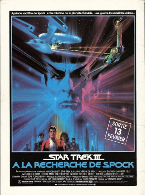 Star Trek III: The Search for Spock 2491x3345