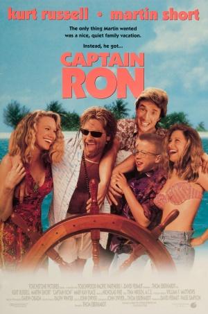 Captain Ron 1443x2180