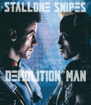 Demolition Man 1524x1760