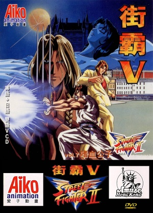 Street Fighter II: V 1552x2154