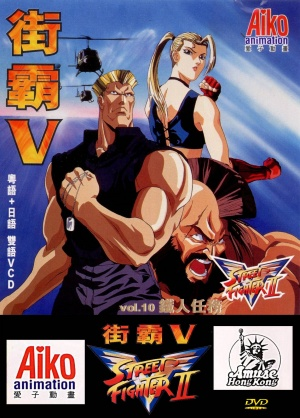 Street Fighter II: V 1552x2160