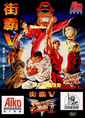 Street Fighter II: V 1548x2152