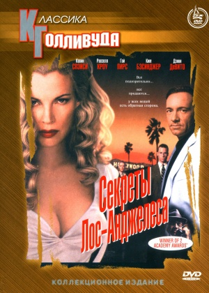 L.A. Confidential 2111x2958