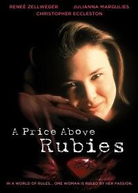 A Price Below Rubies poster