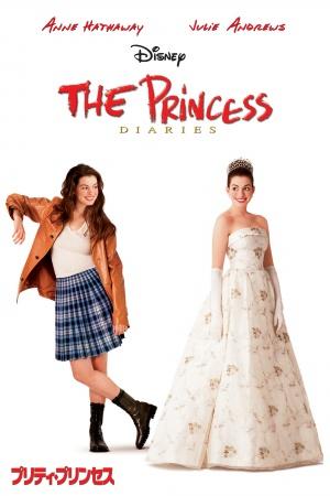 The Princess Diaries 2000x3000