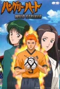 Hungry Heart: Wild Striker poster