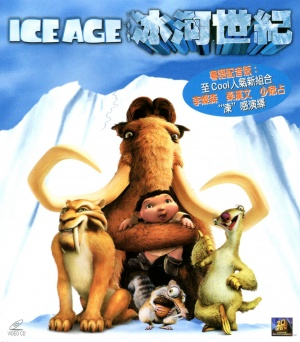 Ice Age 1444x1648