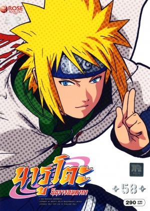 Naruto 1533x2147