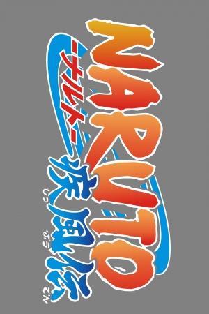 Naruto 2000x3000