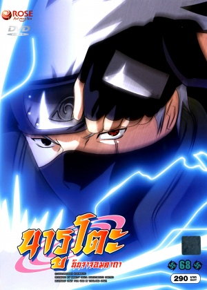 Naruto 1542x2161