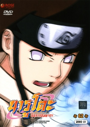 Naruto 1532x2153