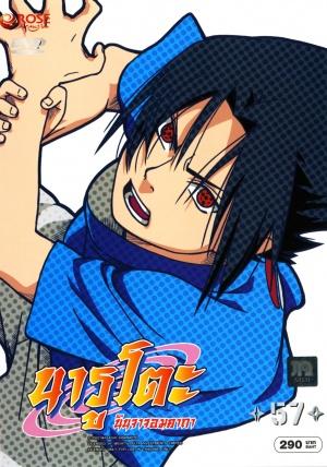 Naruto 1514x2159