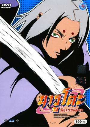 Naruto 1526x2162