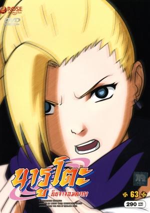 Naruto 1520x2153