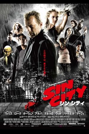 Sin City 1400x2100