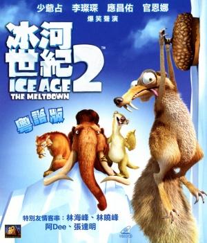 Ice Age 2 - Jäätikkö sulaa 1381x1614
