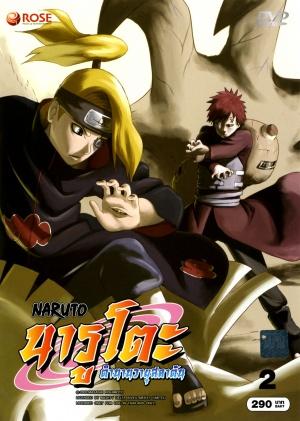 Naruto Shippuden 1535x2156