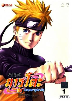 Naruto Shippuden 1544x2161