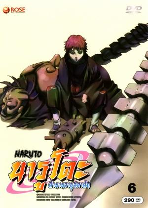 Naruto Shippuden 1536x2156