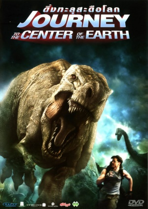 Journey to the Center of the Earth 757x1067