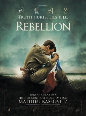 Rebellion 1084x1456