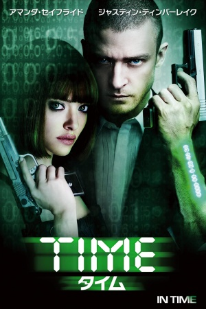 In Time 800x1200