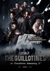 The Flying Guillotines Poster