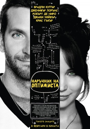 Silver Linings Playbook 1350x1941