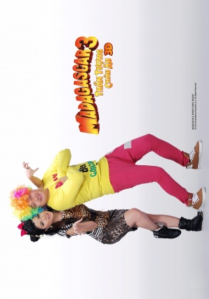 Madagascar 3: Europe's Most Wanted 3130x4471
